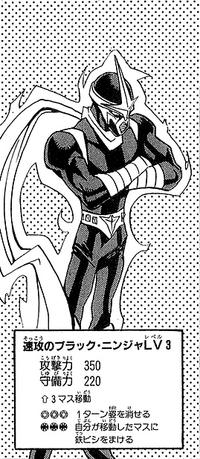 BlackNinja-JP-Manga-DDM