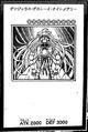 DangerousFrightfurNightmary-JP-Manga-AV.png