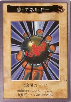 File:DarkEnergyBAN1-JP-C.jpg