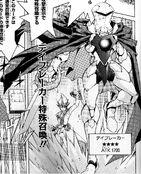 Daybreaker-JP-Manga-ZX-NC