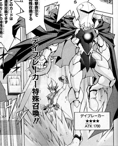 File:Daybreaker-JP-Manga-ZX-NC.jpg