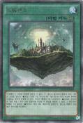 Dreamland-CROS-KR-R-UE