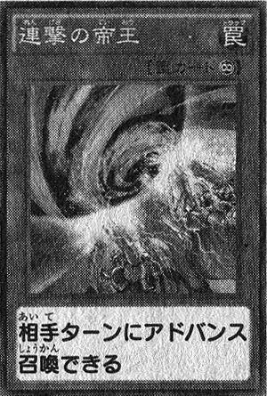 File:EscalationoftheMonarchs-JP-Manga-DY.png