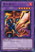 FlameSwordsman-BE01-JP-C