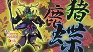 FlowerCardianBoardefly-JP-Anime-AV-NC