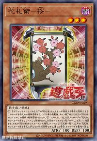 YuGiOh! TCG karta: Flower Cardian Cherry Blossom