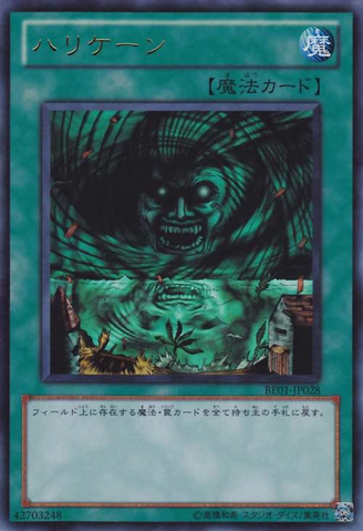File:GiantTrunade-BE01-JP-UR.png