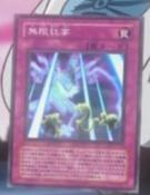 InfiniteFeast-JP-Anime-5D