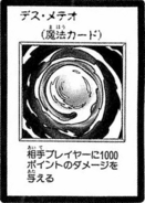 MeteorofDestruction-JP-Manga-DM