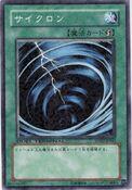 MysticalSpaceTyphoon-DT02-JP-DNPR-DT