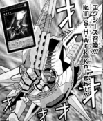 Number101SilentHonorARK-JP-Manga-DZ-NC