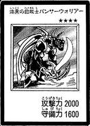 PantherWarrior-JP-Manga-DM