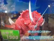 Sabersaurus-DT-JP-VG-NC