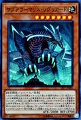 SubterrorBehemothUmastryx-EP17-JP-SR