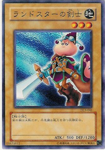 File:SwordsmanofLandstar-DL3-JP-C.jpg