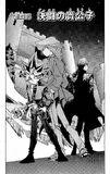Yu-Gi-Oh! Duelist - Duel 026