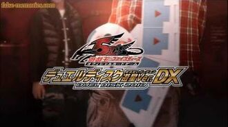 Yu-Gi-Oh! 5D's TCG Duel Disk Yusei Version DX 2010 Commercial