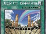 Ancient City - Rainbow Ruins