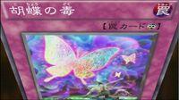 ButterflyMist-JP-Anime-ZX