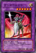 CentaurMina-JP-Anime-5D