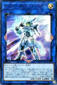 CyberseEnchanter-20TH-JP-UR