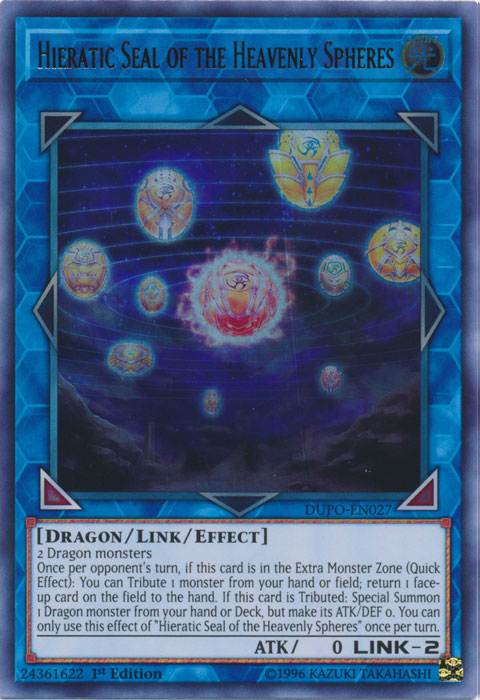 Hieratic Seal of the Heavenly Spheres | Yu-Gi-Oh! | FANDOM