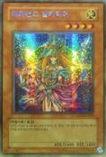 MagiciansValkyria-ESP2-KR-ScR-UE-Reprint