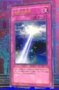 MiraclesWake-JP-Anime-MOV2