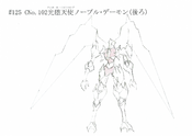 NumberC102ArchfiendSeraph-JP-Anime-ZX-ConceptArt-2