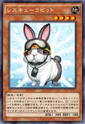 RescueRabbit-JP-Anime-AV