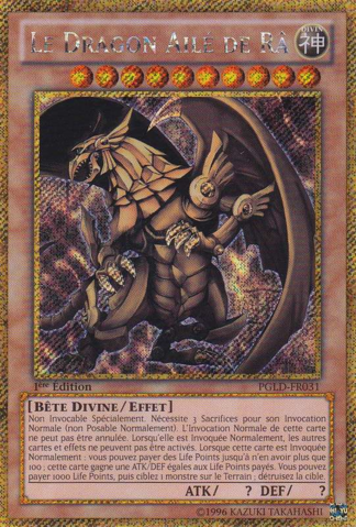 File:TheWingedDragonofRa-PGLD-FR-GScR-1E.png