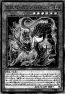 ThunderDragonroar-JP-Manga-OS