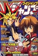 VJMP-2006-10-Cover