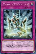 BorrelCooling-EXFO-JP-C