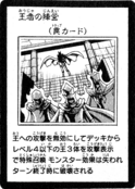 ChampionsFaction-JP-Manga-5D