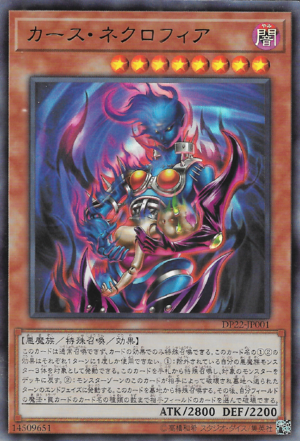 CurseNecrofear-DP22-JP-UR