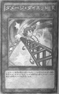 DamageDiet-JP-Manga-DZ