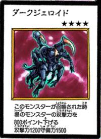 DarkJeroid-JP-Manga-DM-color