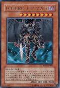 DestinyHERODogma-DP05-JP-R