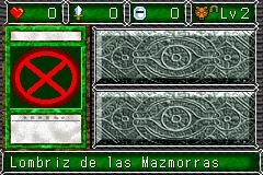 File:DungeonWorm-DDM-SP-VG.png
