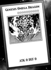 GenesisOmegaDragon-EN-Manga-AV