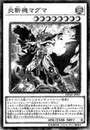 GeomathmechMagma-JP-Manga-OS