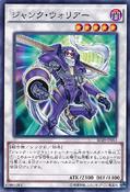 JunkWarrior-SD28-JP-C