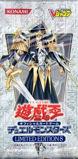LE8-JP001 Ultra Yugioh Arcana Knight Joker Japanese