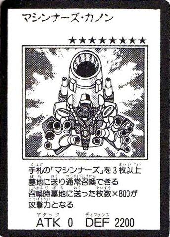 File:MachinaCannon-JP-Manga-5D.jpg