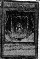 PuppetRitual-DZ-Manga-ZX