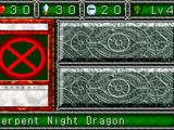 Serpent Night Dragon (DDM)