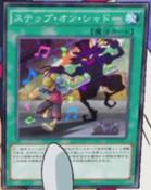ShadowStepper-JP-Anime-AV
