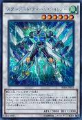 StardustChargeWarrior-PP18-JP-ScR