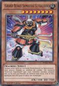 SuperheavySamuraiBigBenkei-DUEA-FR-R-1E